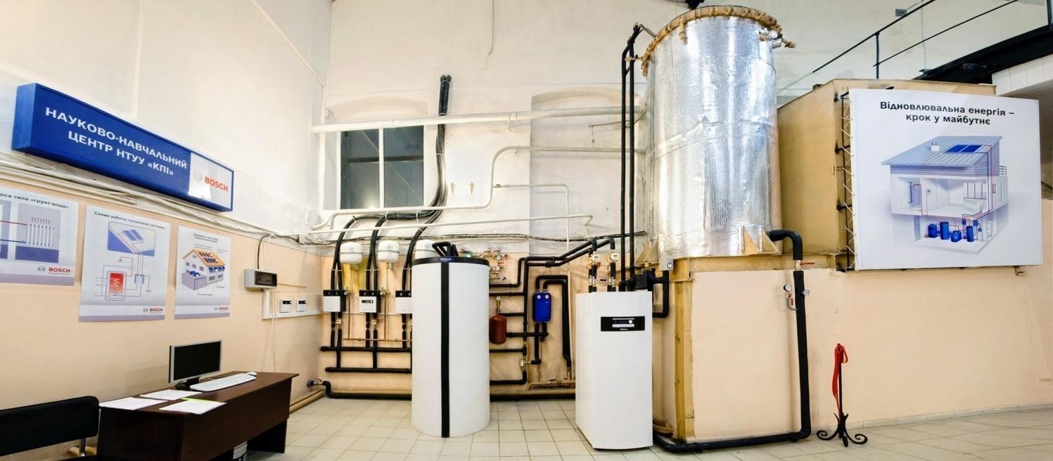 Науково-навчальний центр «Екотехнології та технології енергозбереження»
